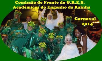 CF da Acadêmicos do Engenho da Rainha 2014